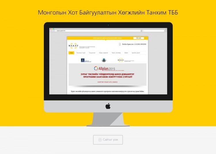 www.mchamberud.mn