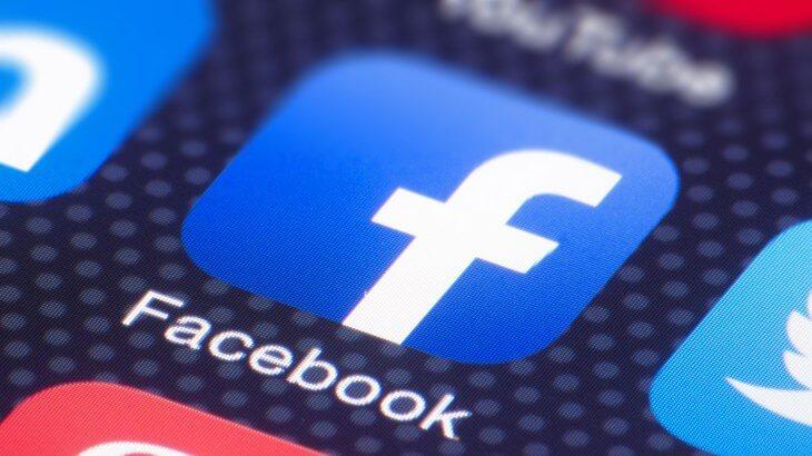 Facebook хаягаа шууд page болгох