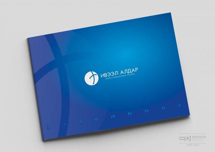 """""""Ивээл Алдар"""" ХХК-ийн брэндбүүк, лого стандартыг бүтээснээ танилцуулж байна."""